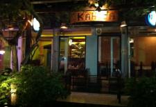 Kaluah Bar