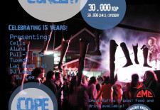 COPE Concert 2012_Poster_English