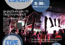 COPE Concert 2012_Poster_Lao