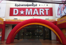 D*Mart: Your Vientiane Shopping Destination