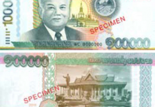 Lao Central Bank To Release New 100,000 Note