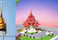 Vientiane City Pillar