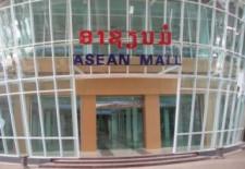 ASEAN Mall Vientiane