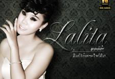 Lalita