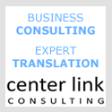 Centerlink Consulting