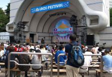 Laos Festival in Tokyo 2012