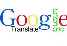 Google Translate Lao