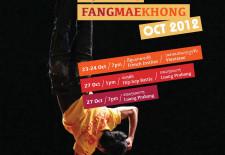 Fang Mae Khong 2012
