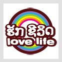 Love Life Ice Cream