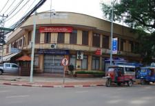Vientiane Times Office