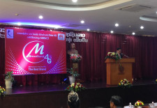 Lao Telecom Launches 4G System