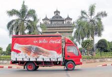 Coca-Cola Coke in Laos