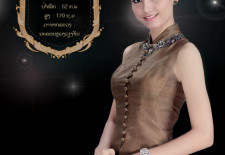 Christina Lasasimma  crowned Miss Laos 2012