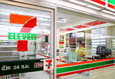 7-Eleven coming to Laos