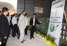 Lao-Agro-Biodiesel