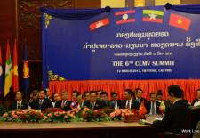 CLMV Summit