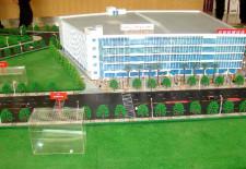 Nakhonsup Shopping Plaza