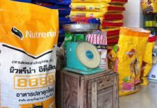 Dog Food Vientiane