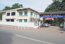 Mahosot Hospital