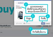 Buy Sell Laos Facebook