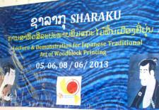 Japanese Woodblock Sharaku in Laos