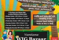 WIG Bazaar 2013
