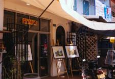 Cubic Gallery Vientiane